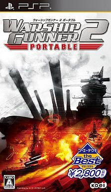 Image for Warship Gunner 2 Portable [Koei Tecmo the Best Version]