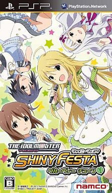 Image 1 for The Idolm@ster Shiny Festa: Groovy Tune