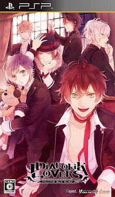 Image for Diabolik Lovers