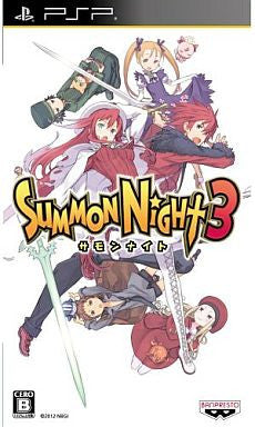 Image for Summon Night 3