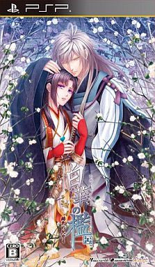 Image 1 for Shirahana no Ori: Hiiro no Kakera 4 [Regular Edition]