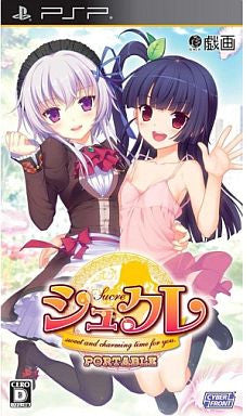 Image for Sucre Portable [Regular Edition]