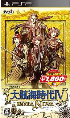 Image for Daikoukai Jidai IV: Rota Nova [Koei Tecmo the Best]