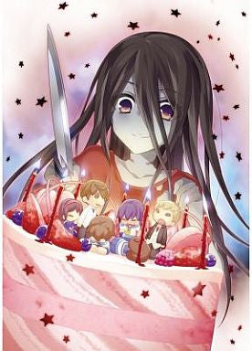 Image 2 for Corpse Party -The Anthology- Hysteric Birthday 2U [Limited Edition]