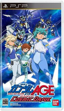 Image 1 for Mobile Suit Gundam AGE: Cosmic Drive