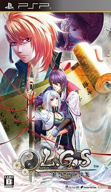 Image 1 for L.G.S ~Shinsetsu Houshinengi~
