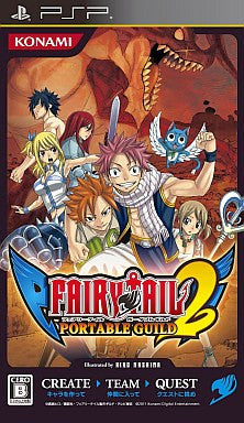 Image 1 for Fairy Tail: Portable Guild 2
