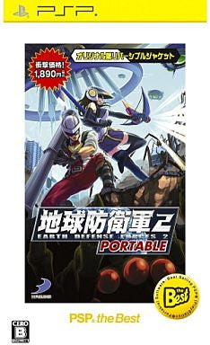 Earth Defense Force 2 Portable [PSP the Best Version]