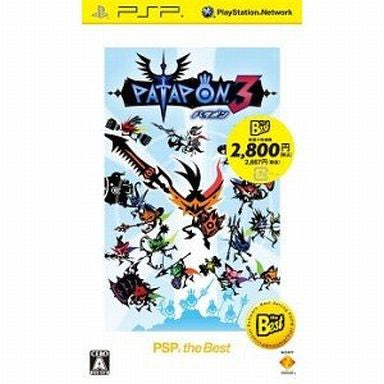 Image 1 for Patapon 3 [PSP the Best Version]