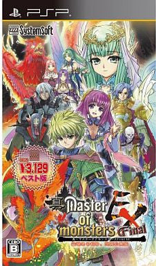 Image 1 for Shin Master of Monsters Final EX [System Soft Selection]