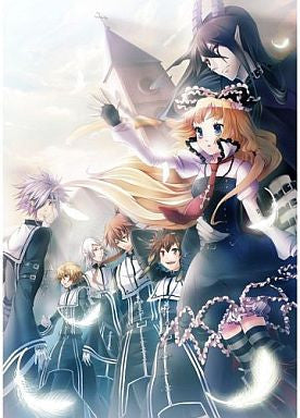 Image for Danzai No Maria: La Campanella [Regular Edition]