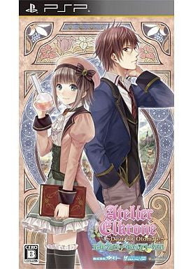 Image for Elkrone no Atelier: Dear for Otomate