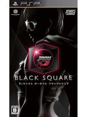 Image for DJ Max Portable: Black Square