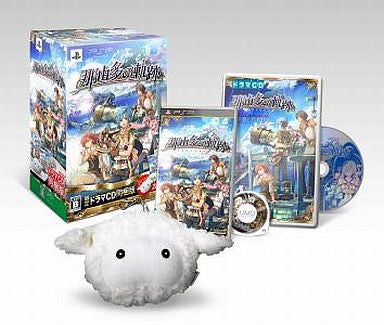 Image for Nayuta No Kiseki [Limited Edition]