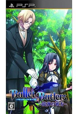 Image for Bullet Butlers