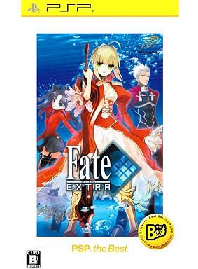 Image 1 for Fate/Extra (PSP the Best)