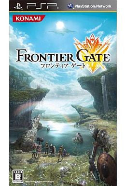 Image for Frontier Gate