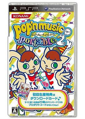 Image for Pop'n Music Portable 2