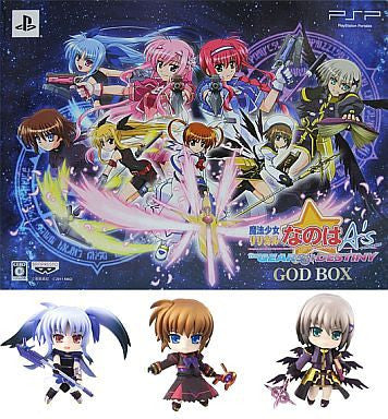Image 1 for Mahou Shoujo Nanoha A's Portable: The Gears of Destiny [Limited Edition God Box]