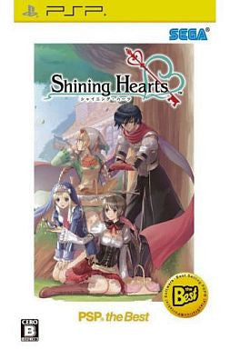 Image for Shining Hearts (PSP the Best)