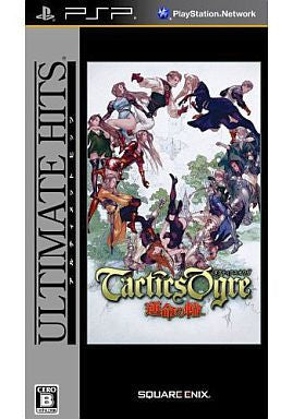 Image 1 for Tactics Ogre: Unmei no Wa (Ultimate Hits)