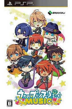 Image for Uta no * Prince-Sama: Music