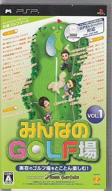 Minna no Golf Ba