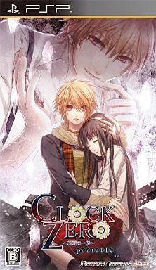 Image for Clock Zero: Shuuen no Ichibyou Portable