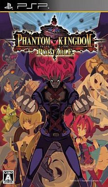 Image for Phantom Kingdom Portable
