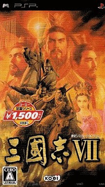 Sangokushi VII / Romance of the Three Kingdoms VII (Koei Selection)