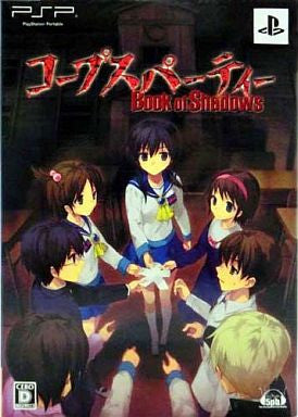 Image for Corpse Party: Book of Shadows [Limited Edition]