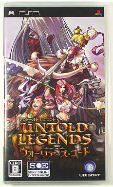 Image 1 for Untold Legends: The Warrior's Code