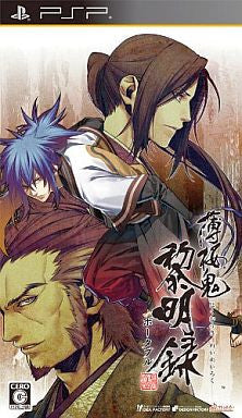 Image 1 for Hakuouki: Reimeiroku Portable