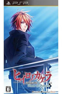 Image for Hiiro no Kakera: Shingyoku Yorihime Denshou - Piece of Future