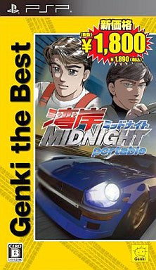 Image 1 for Wangan Midnight Portable (Genki the Best)
