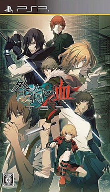 Image for Togainu no Chi: True Blood Portable
