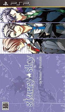 Image 1 for Starry * Sky: In Winter - PSP Edition