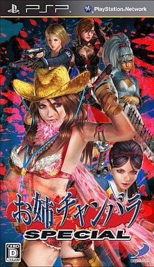 Image for Onechanbara Special