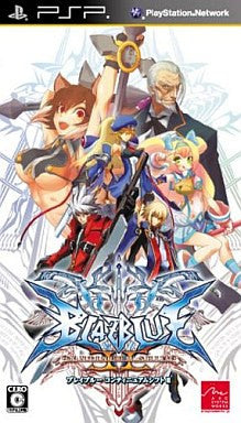 Image 1 for BlazBlue: Continuum Shift II