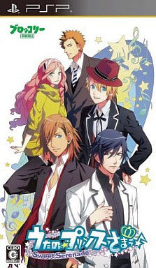 Image for Uta no * Prince-Sama: Sweet Serenade