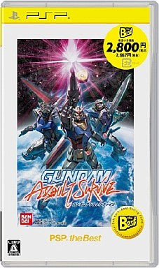 Image 1 for Gundam Assault Survive (PSP the Best)