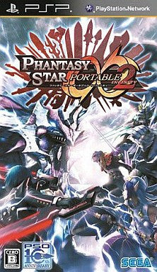 Image 1 for Phantasy Star Portable 2 Infinity [Premium Box]