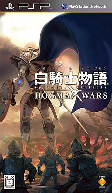 Image for White Knight Chronicles: Episode Portable - Dogma Wars