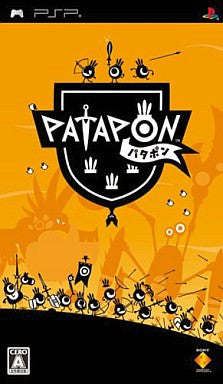 Image 1 for Patapon (PSP the Best)