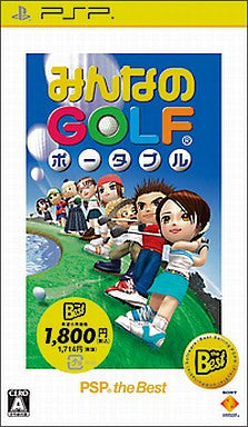 Minna No Golf Portable (PSP the Best)