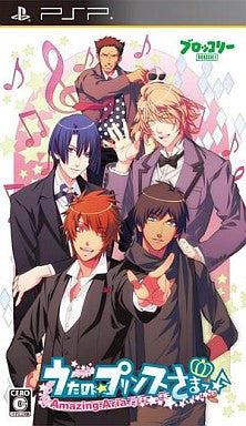 Image for Uta no * Prince-Sama: Amazing Aria