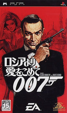 Image for 007 From Russia With Love