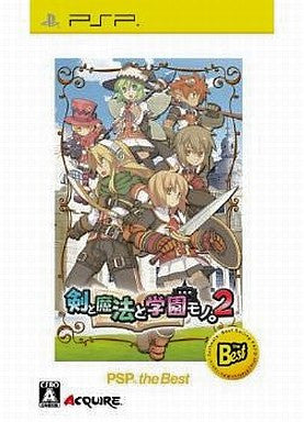 Image for Ken to Mahou to Gakuen Mono 2 (PSP the Best)