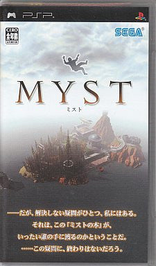 Image 1 for Myst