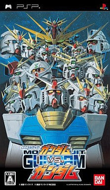 Image 1 for Mobile Suit Gundam: Gundam vs. Gundam (PSP the Best)